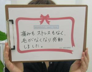 kobayashihiroka yorokobinokoe 11.17