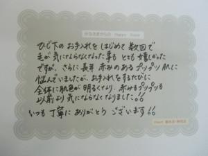CIMG1494