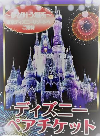 P_20191008_Disney
