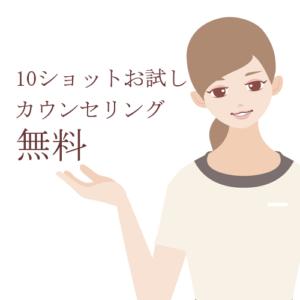 MEO_カウンセリング