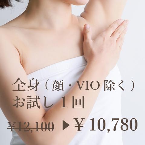 CP_zenshin_try_9800