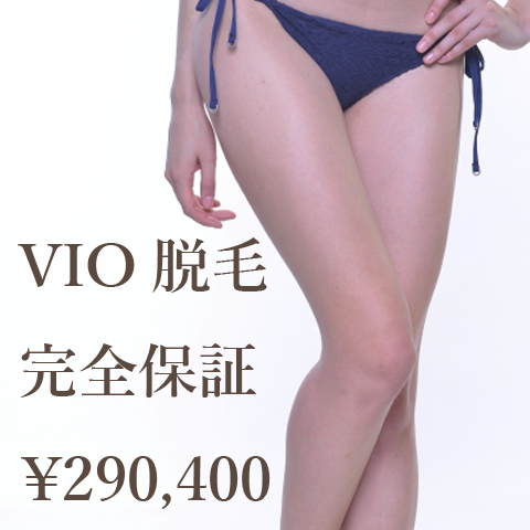 CP_VIO_kanzen